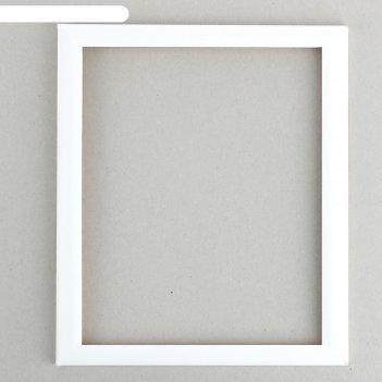 Рама для зеркал и картин, 50 х 70, ширина 2,6 см, berta, белая