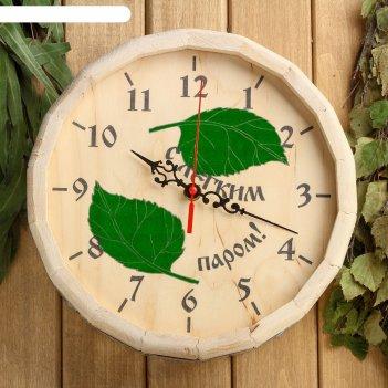 Часы банные бочонок с лёгким паром