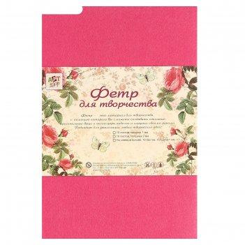 Фетр жёсткий 5 мм ярко-розовый набор 3 листов формат а4