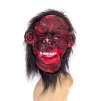 Карнавальная маска обезьяна с открытым ртом
