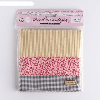 Ткань для пэчворка 3 лоскута «цветы весной», 50 x 50 см