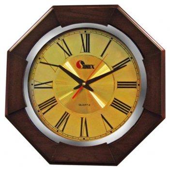 Большие настенные часы  1070gr