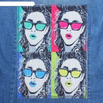 Пришивная аппликация с пайетками девушка в очках, коллаж, 30,5 х 22,5см