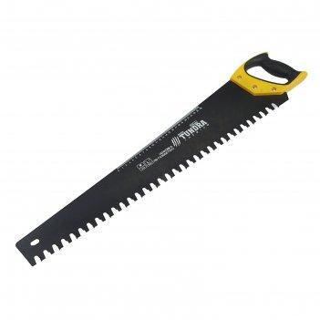 Ножовка по газобетону tundra premium твердосплавные напайки, защитное покр