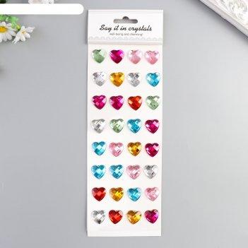 Наклейка пластик стразы сердечки разноцветные кристаллы микс 32х10,5 см