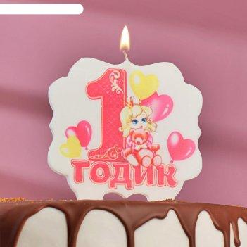 Свеча для торта цифра «1 годик, девочка» 1 розовая