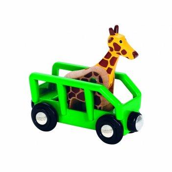 33724, жираф в вагончике brio