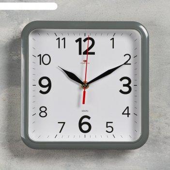 Часы настенные, серия: классика 22х22 см, серые, плавный ход