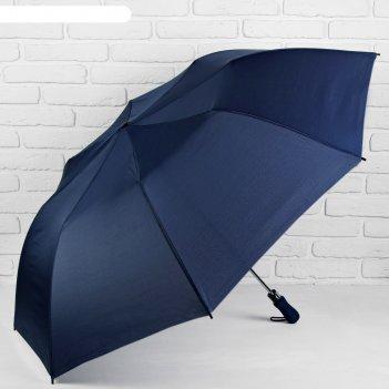 Зонт полуавтоматический кромка, r=68см, цвет синий