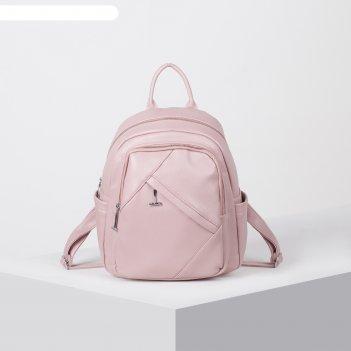 Рюкзак молод l-158-6, 24*10*32, отд на молнии, 5 н/карманов, розовый