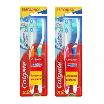Зубная щетка colgate тройное действие 1+1, средней жесткости, микс
