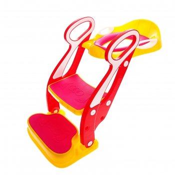 Накладка на унитаз детская со ступенькой и подножкой, с мягким сиденьем, ж