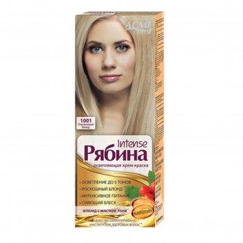 Крем-краска для волос рябина intense, тон 1001, платиновый блонд 3999