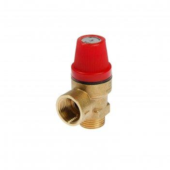 Клапан предохранительный стм термо, внутренняя/наружная резьба 1/2, 3 бар