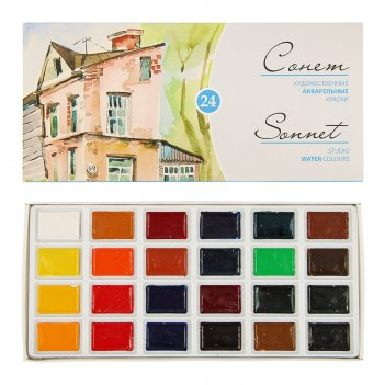 Акварель художественная «сонет», набор в кюветах, 24 цвета, 2.5 мл