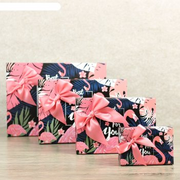 Набор коробок 4 в 1 фламинго, 29 х 21 х 11 - 10 х 7 х 7 см