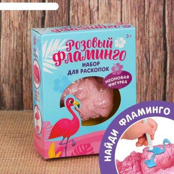 Набор для раскопок фламинго sl-02657