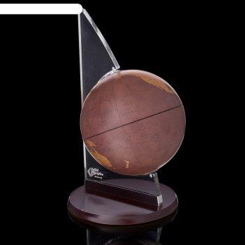 Глобус -сувенир настольный парус