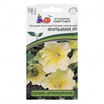 Семена цветов петуния фульвия, f1,  лимонно-жёлтая, 5 шт