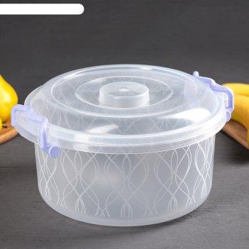 Контейнер пищевой 5 л с крышкой и ручками, квадратный, цвет микс