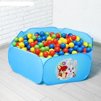 Палатка детская, сухой бассейн для шариков давай поиграем