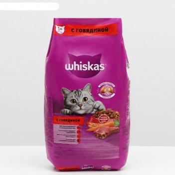 Сухой корм whiskas для кошек, говядина/кролик, подушечки, 5 кг