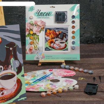 Набор для росписи: часы завтрак с круасанами 30*30 см