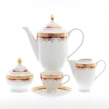 Кофейный сервиз  6 персон thun кристина красная лилия 17 предметов