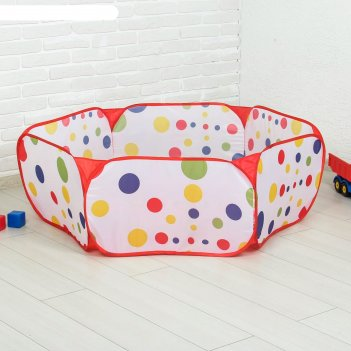 Манеж-сухой бассеин для шариков шарики, размер: 110/120, h=40 см