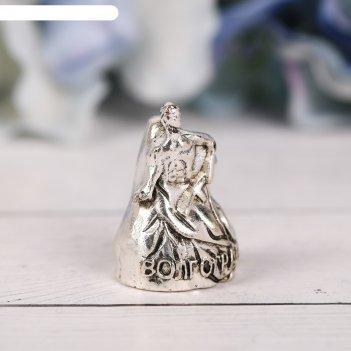 Наперсток сувенирный «волгоград» сeрeбро, 2,1 х 3,4 см