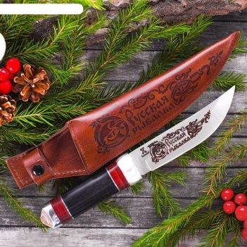 Сувенирный нож русская рыбалка
