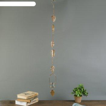 Подсвечник металл на 1 свечу подвесной листья золото/серебро 93,5х7,3х6 см