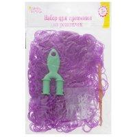 Набор плетение из резиночек ребристые однотонные фиолетовые 1000 шт, крючо
