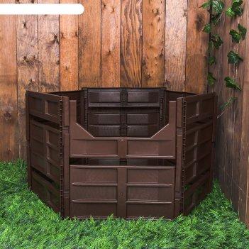 Компостер пластиковый, 640 л, 122 x 104 x 66 см, коричневый
