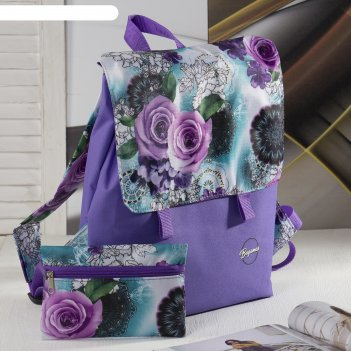 Рюкзак молодёжный, с косметичкой, отдел на молнии, цвет сиреневый