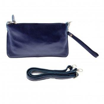 Клатч вера 1 отдел, наружный карман, с ручкой, ремешок, цвет темно-синий