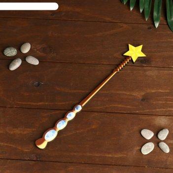 Сувенир деревянный волшебная палочка феи со звездой, драгоценная