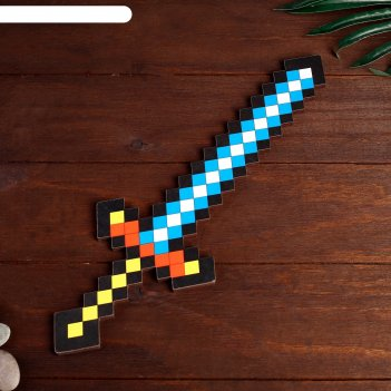 Сувенир деревянный меч паладина пиксель, 37 см