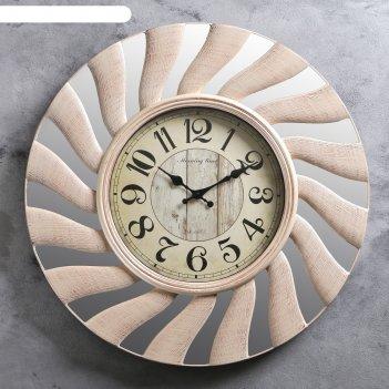 Часы настенные «лучики солнца», с зеркалом, рама по спирали, светло-коричн