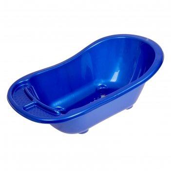 Детская ванночка со сливом, с аппликацией, цвет синий перламутр