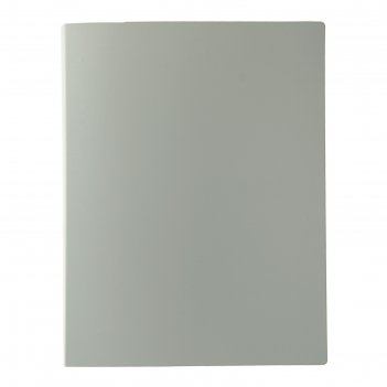 серые папки