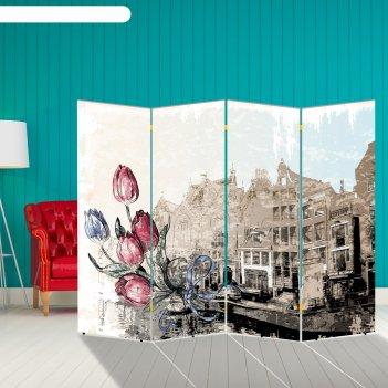 Ширма тюльпаны. декор 1 200 x 160 см, двухсторонняя