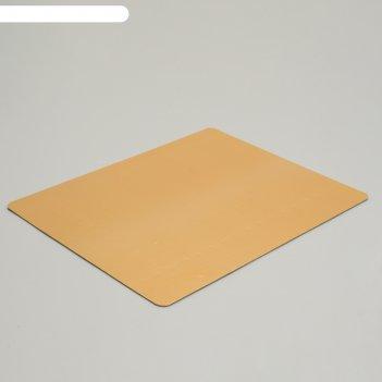 Подложка, золото, 40 х 50 см, 2,5 мм