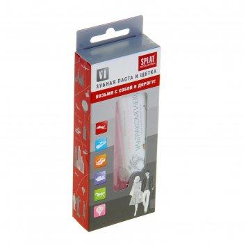 Дорожный набор splat: зубная паста «ультракомплекс», 40 мл + зубная щётка