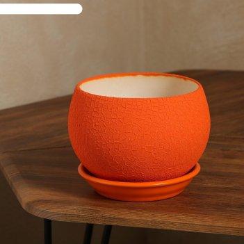 Горшок для цветов шар шёлк, оранжевый, 1,4 л