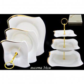 Трёхъярусная этажерка «анхелика», в подарочной упаковке