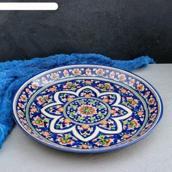 Ляган круглый «риштан», 36 см, синий, орнамент красные цветы