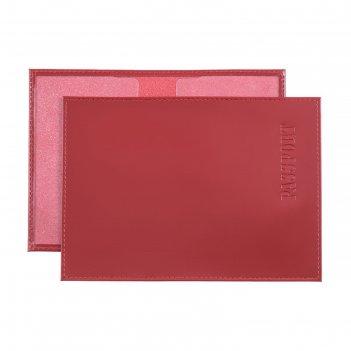 Обложка для паспорта, н/к, цвет красный