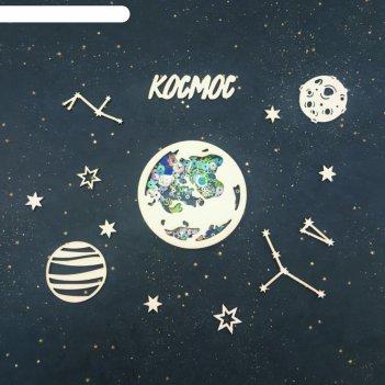 Шейкер планета земля диаметр 5,8 см, набор 5 деталей
