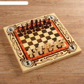 Настольная игра 3 в 1 статус: шахматы, шашки, нарды (доска дерево 50х50 см